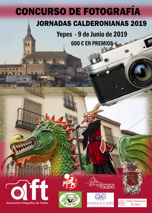 CONCURSO DE FOTOGRAFÍA EN YEPES. JORNADAS CALDERONIANAS.